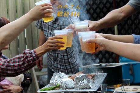 歓迎お庭BBQ