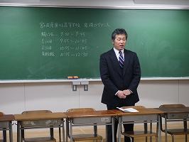 事前黒川 (2)