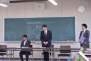 事後青野先生