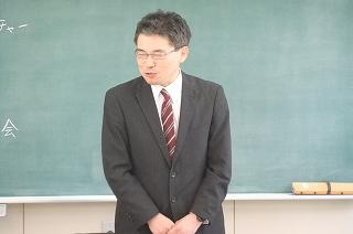 事前青野先生