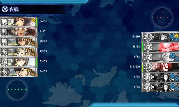 艦これ E-5 クリア