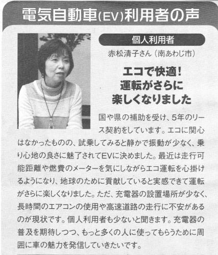 akamatsu_car.jpg