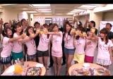 【エロ動画】 AV女優たちがAV撮影の打ち上げで乱交パーティー!
