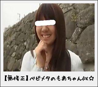 【無修正】べビメタの最愛ちゃん似☆