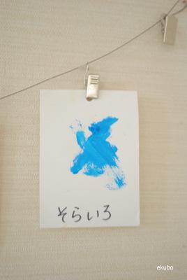 1-DSC_9367.jpg