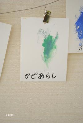 1-DSC_9369.jpg