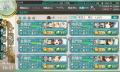 E2支援艦隊