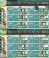 2014夏イベE5第二構成new0