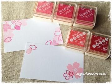 桜はんこセット オーダー② カード使用インク