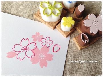 桜はんこセット オーダー② 印影