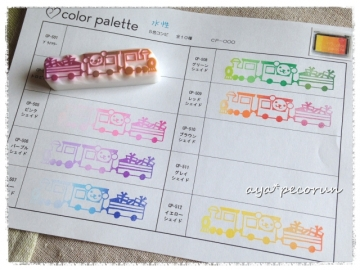 カラーパレット カラーチャートページ