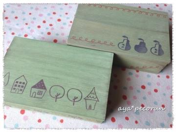 はんこde木製小物入れ 作品例 比較