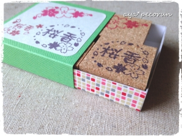 桜香さん ロゴはんこセット 専用ケース