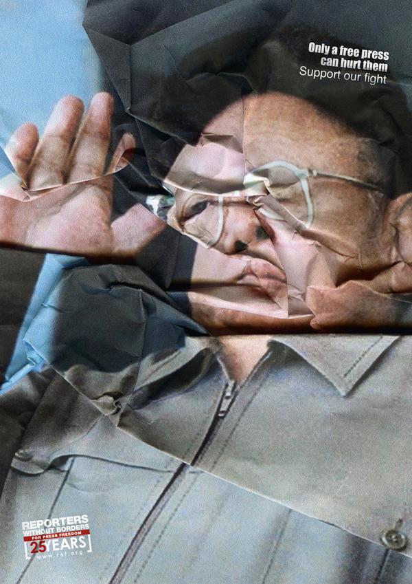 ShockBlast-Kim-Jong-il-276129.jpg