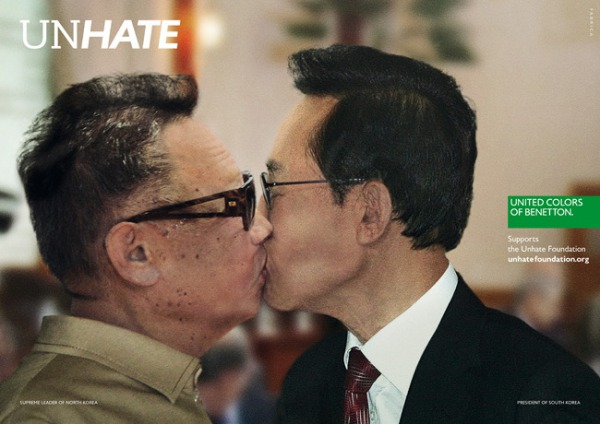 ShockBlast-Kim-Jong-il-kiss-Lee-Myung-bak-574133.jpg