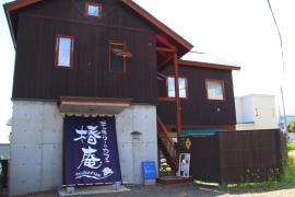 IMG_7903_AZUKI.jpg