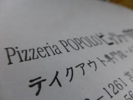 P1170175_AZIKI.jpg
