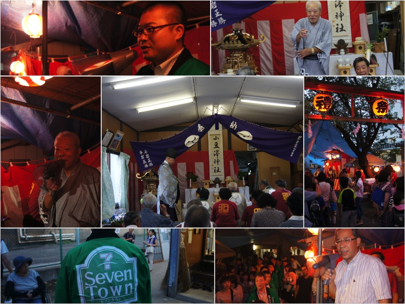 2014/09/06小豆澤神社例大祭宵宮お楽しみ会