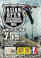 asianopen_flyer.jpg