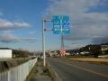 141206国道163北田原大橋まで戻って来た
