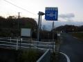 141213平城山から奈良自転車道へ.1