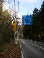 141213県道80号を下る.1