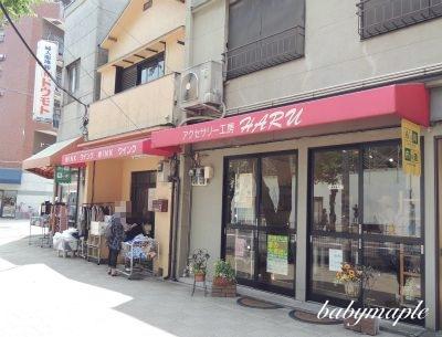 ○ドウモト商店