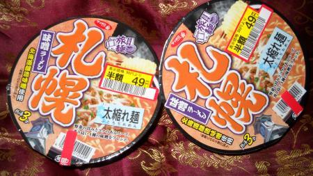 カップ麺_20140307200048