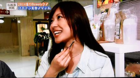 浅田真由 ひろしま満点ママ_20140625034428