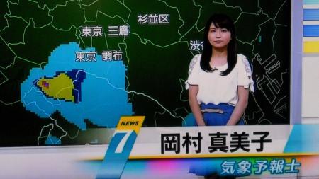 岡村真美子 ニュース7_20140626081508