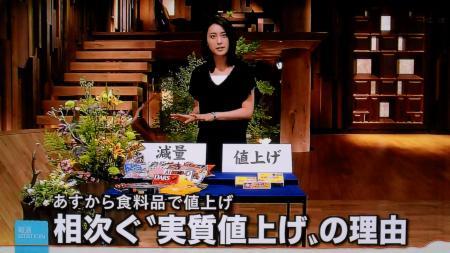 小川彩佳 テレ朝_20140701003528