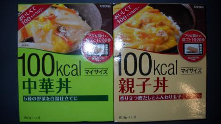 中華丼 親子丼 大塚食品_2014708234152