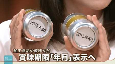 小川彩佳 報道ステーション_20140719-010415