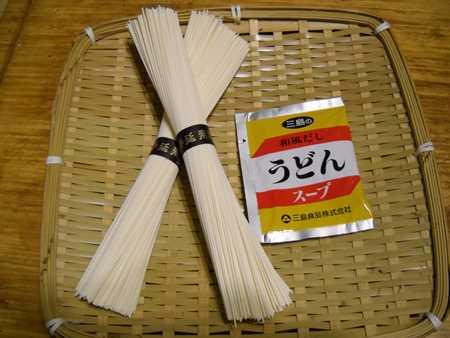 うどん 素麺_5438