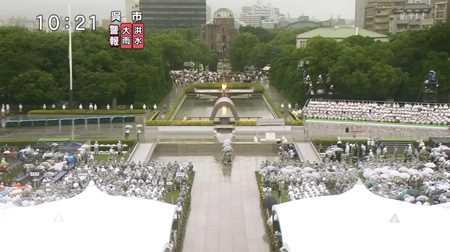 平和記念式典 広島_20140806-130641