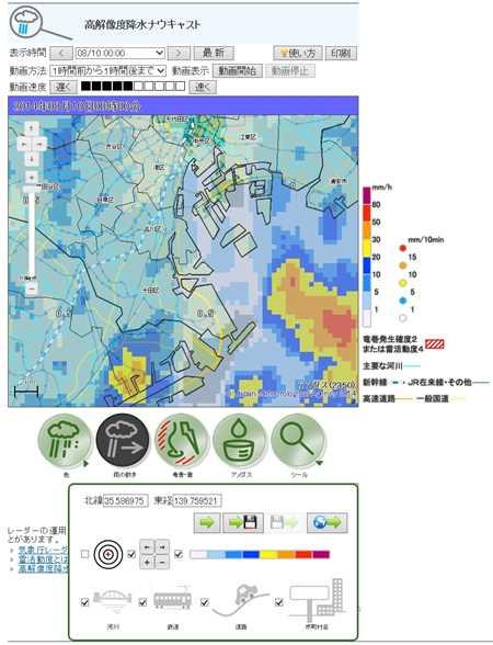 気象庁 高解像度降水ナウキャスト_20140810_001417