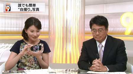 井上あさひ 大越健介 ニュースウオッチ9_20140811-235748