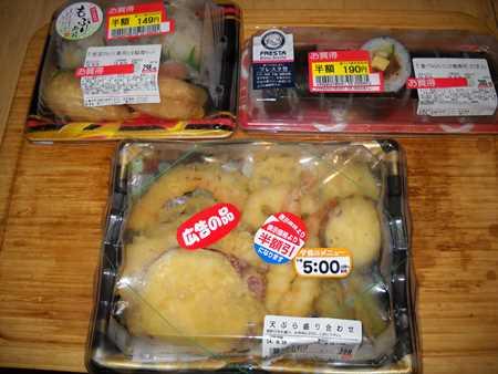 半額割引の惣菜_5450
