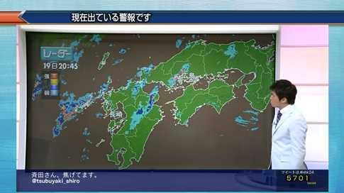 気象予報士 斉田季実治 NHK NEWS WEB_20140823-055919