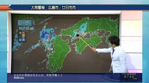 気象予報士 斉田季実治 NHK NEWS WEB_20140823-055959