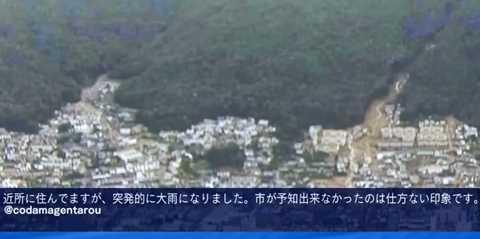 NHK NEWS WEB_20140823-062743