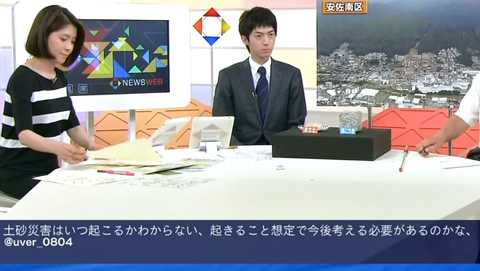 鎌倉千秋 NEWS WEB_20140823-063215