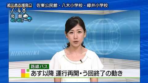 桑子真帆 NHK広島_20140903-113900