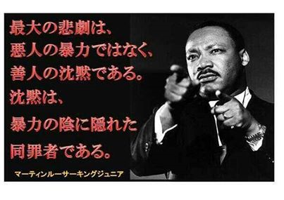 マーティン・ルーサー・キングJr