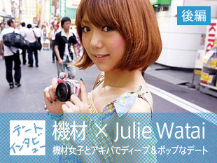 kizai2_s.jpg
