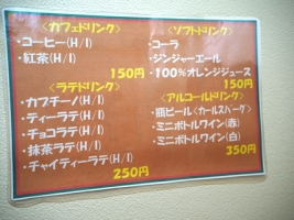 P6060273.jpg
