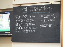P6070321.jpg