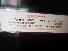 P7090451.jpg