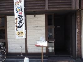 P8300187.jpg