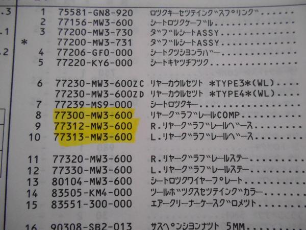 DSCN0541_convert_20140417173539.jpg